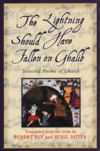 Selected Poems of Ghalib